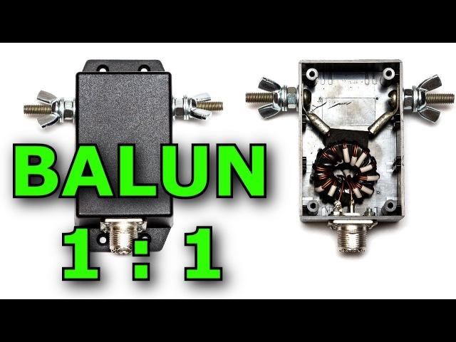 Balun 1:1. Изготовление простого симметрирующего трансформатора для антенны.