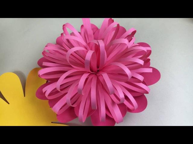 Folded Fringe Flower Bud for Cricut and Silhouette