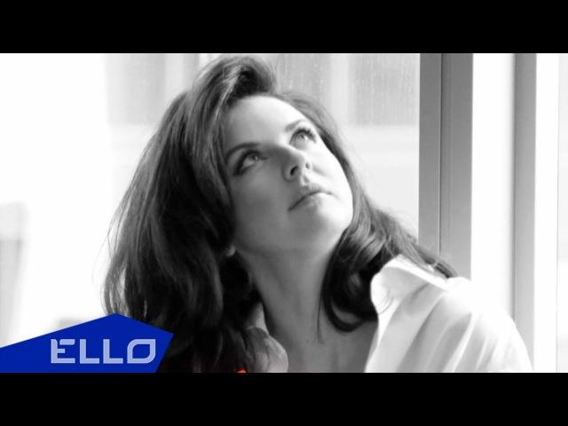 Наталия Власова - Мне не хватает тебя / Премьера песни