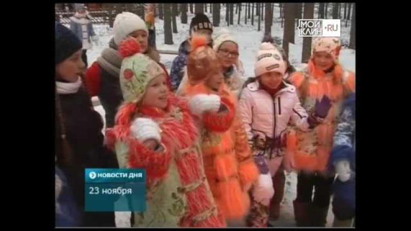 ТНТ-Поиск: Путешествие в Великий Устюг. 3 серия