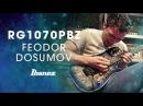 Российский виртуоз Федор Досумов демонстрирует Ibanez Premium - RG1070PBZ