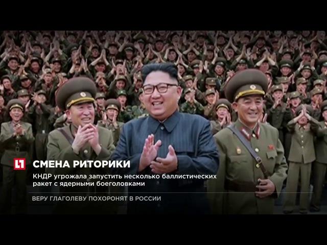 Президент США одобрил решение лидера КНДР отложить запуск баллистических ракет