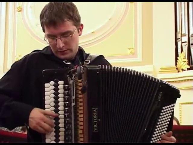 Р.Гальяно. Опал-концерт для баяна и камерного оркестра. Исп. Алексей Бараков (СПб, Капелла, 2008)
