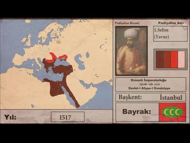 Osmanlı İmparatorluğu Kuruluştan Yıkılışa Her Yıl [Harita] Rise And Fall Of The Ottoman Empire