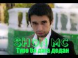 SHON MC  2017 (тра ба дига метан) Shon mc ft Abdurakhmoni  Kh