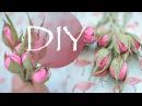 Бутон цветов из гофрированной бумаги быстро DIY Tsvoric