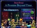 Обзор Story Event Обещание вне времени