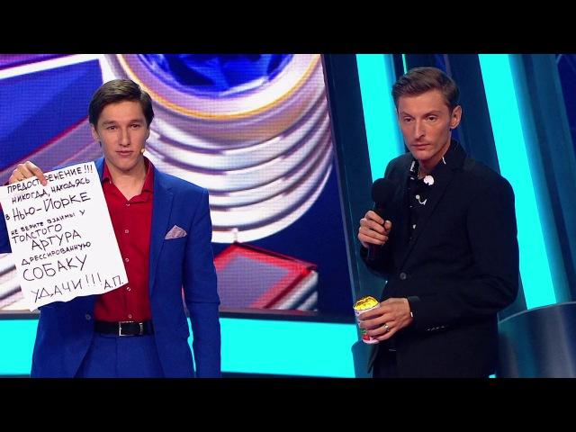 Comedy Баттл. Последний сезон - Андрей Позняков (полуфинал)