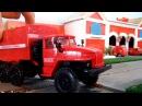 ✔про пожарную машину развивающие мультики мультики и видео для детей от 3 лет №101✔