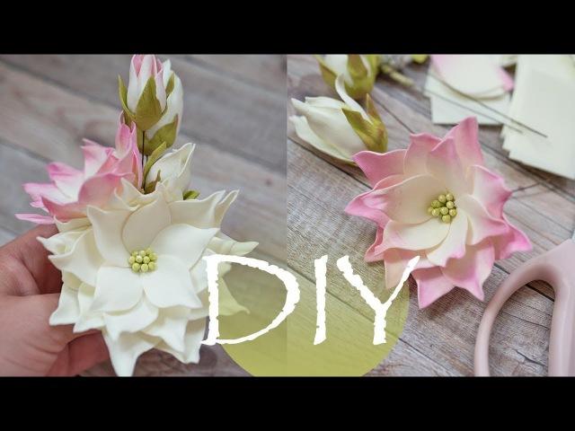 Простой способ цветов из фома без молдов и утюга 2 DIY A simple way of colors from Foma