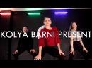 Kolya Barni/ Tove Lo – Cool Girl/ Dead Boy Team
