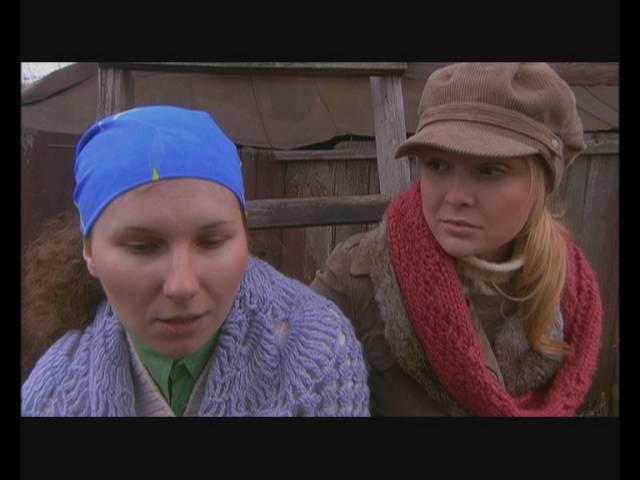 Если нам судьба 11 серия (2009)