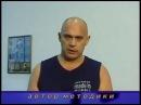 Суставная гимнастика Бубновского! Видео 1- правильное дыхание