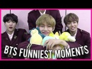 BTS FUNNIEST MOMENTS IN 2017 [Try Not To Laugh Challenge]