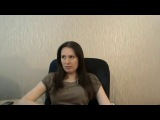 Валентина Когут. Как изменить мир. Беседа вторая. ВАЖНО!!!
