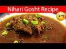 Nihari Gosht Recipe Hindi