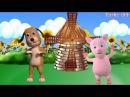 Весёлая Ферма - Танцуют все - Прикольный Мультик детям