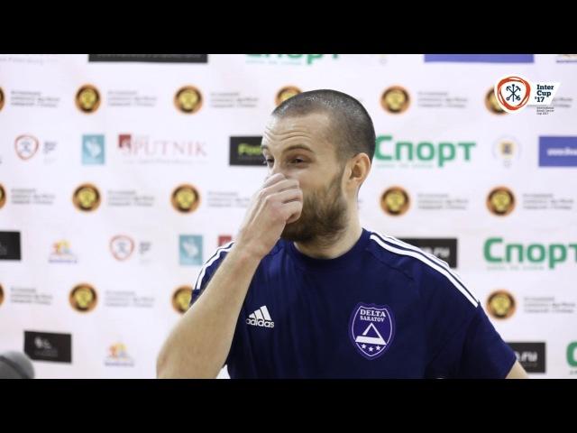 Максим СУКРУТИН - Дельта (Саратов)