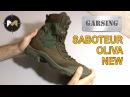 Военные ботинки SABOTEUR OLIVA NEW от GARSING