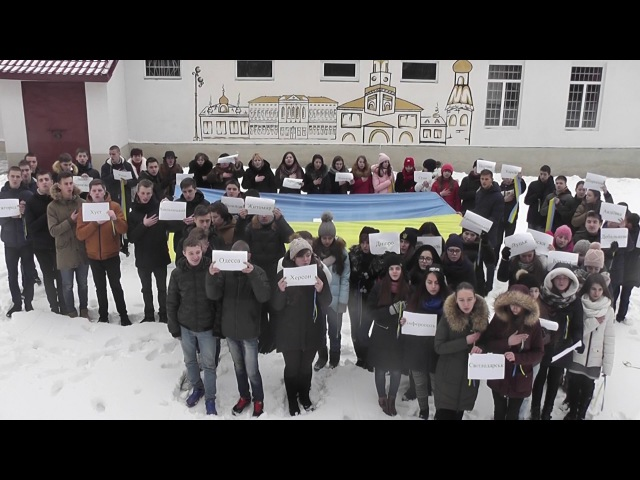 Тобі Україно ...(Самбірська гімназія 2017)