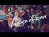StandUp-на-Дону вечер 4й в