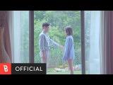 MV Take(