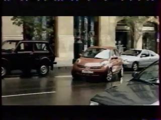 Анонс и рекламный блок (ТНТ, декабрь 2005)