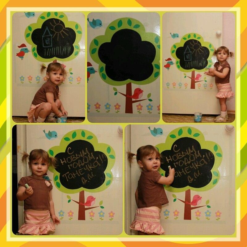 фото доская для рисования мелом детская