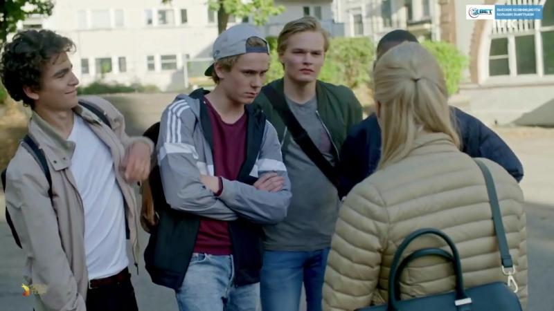 Исаак разговаривает с Вильде, проходит Эвен. Мангус неудачно подкатывает к Вильде, приглашение от Эммы (серия 2, сезон 3)