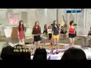 110823 - t-ara - roly poly (real hd 720p)