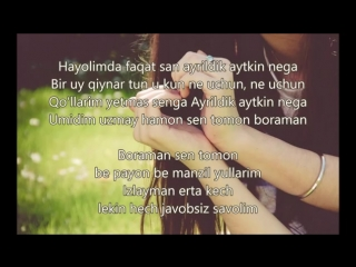 Kamola_-_Ne_Uchun_(Lyrics),_Камола_-_Не_Учун_(Текст_песни)