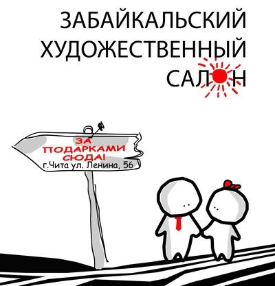 Василиса Савельева