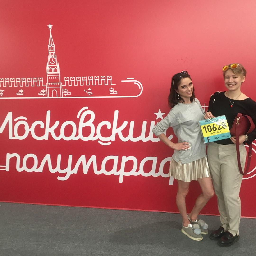 Вера Базарова - Страница 2 3oKvnJ-CKcg