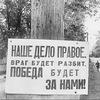 Totyrbek Digoev