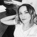 Ольга Дундар фото #40