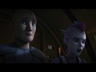 Звёздные войны: Повстанцы - Сезон 3 Эпизод 8