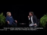 Клинтон высмеяли в комедийном шоу «Между двумя папоротниками»