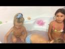 Бомба для ванны. С экстрактом малины. Игры с Кристиной и Даней.