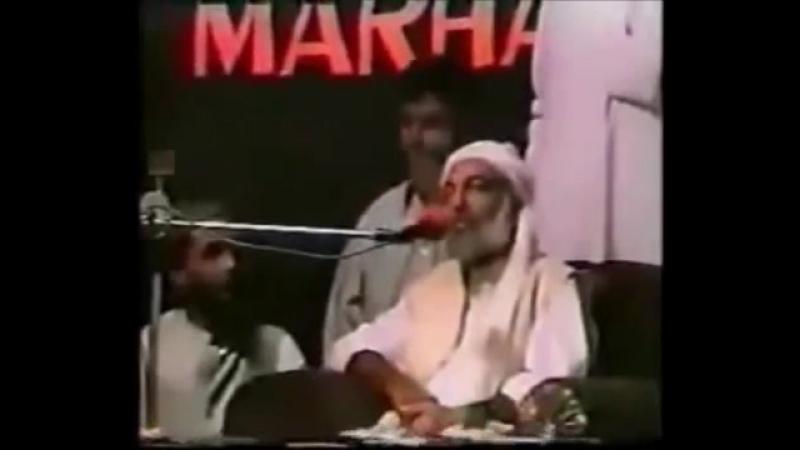 Aap Khoofzada Nahi Hain by Sayedina Riaz Ahmad Gohar Shahi M A