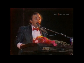 Ricchi e Poveri - Voulez Vous Danser / Рикки и Повери - Потанцуешь со мной 1986