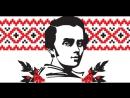 """""""Сон"""" Тарас Григорович Шевченко"""