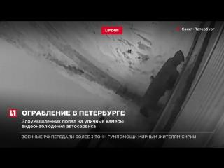 В Санкт-Петербурге неизвестный в дождевике выкрал полмиллиона из сейфа автосервиса