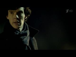 Шерлок bbc 1 сезон 1 серия смотреть онлайн