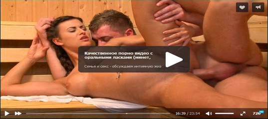 смотреть порно жестоко прут шалаву в новоалександровске видео