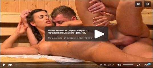 Скачать Бесплатно Онлайн Порно Видео Зрелые