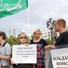 Митинг Стратегия-6, Екатеринбург, 6 ноября