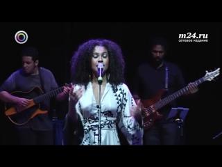 Концерт эмоциональной бразильянки Таис Маседо