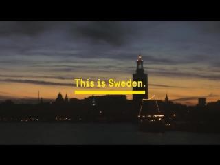 Это Швеция! / This is Sweden!