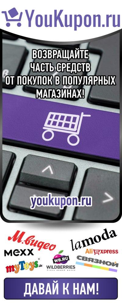 6477fbc1c20bb YouКупон.ру - Твои Любимые Купоны!   ВКонтакте