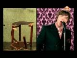 OK Go - Invicible (A-One UA)